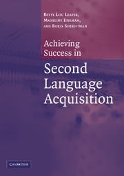 Achieving Success in Second Language Acquisition