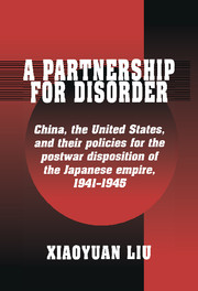 A Partnership for Disorder