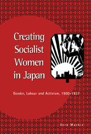 Creating Socialist Women in Japan
