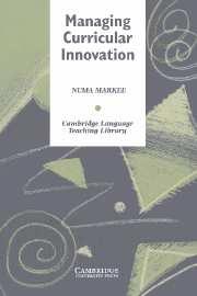 Managing Curricular Innovation