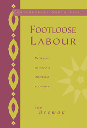 Footloose Labour