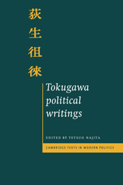 Tokugawa Political Writings
