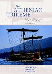 The Athenian Trireme