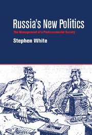 Russia's New Politics