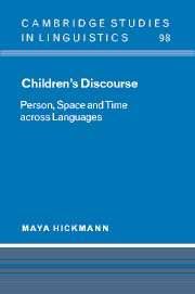 Children's Discourse