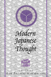 Modern Japanese Thought