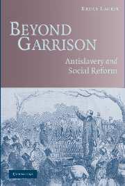 Beyond Garrison