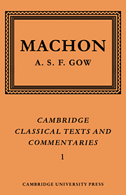 Machon: The Fragments