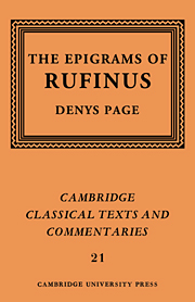 Rufinus: The Epigrams of Rufinus