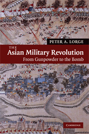 The Asian Military Revolution
