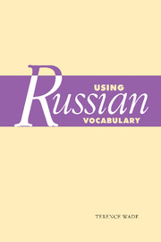 Using Russian Vocabulary
