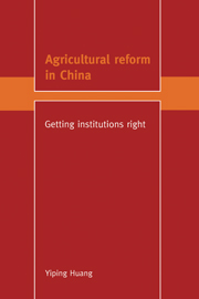 Agricultural Reform in China