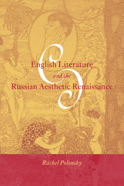 English Literature and the Russian Aesthetic Renaissance