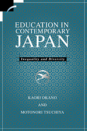 Education in Contemporary Japan