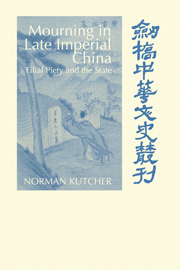 Mourning in Late Imperial China