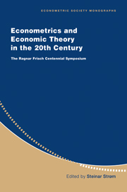 Econometrics and Economic Theory in the 20th Century