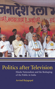 Politics after Television