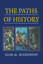 The Paths of History