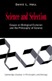 essays in philosophical biology