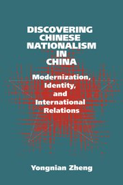 Discovering Chinese Nationalism in China