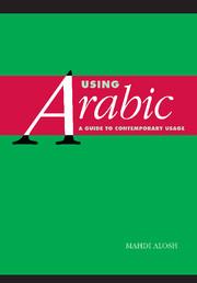 Using Arabic
