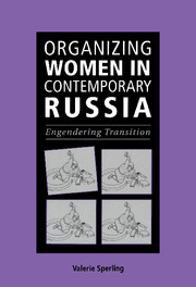 Organizing Women in Contemporary Russia