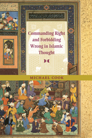 Commanding Right and Forbidding Wrong in Islamic Thought