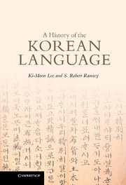 A History of the Korean Language