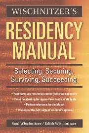 Wischnitzer's Residency Manual