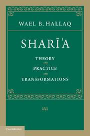 Sharī'a