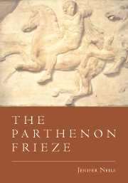 The Parthenon Frieze