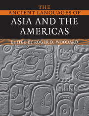 The Ancient Languages of Asia and the Americas