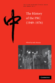 The History of the People's Republic of China, 1949–1976