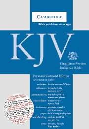 KJV Personal Concord Reference Edition KJ462:XR grey imitation leather
