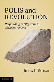 Polis and Revolution