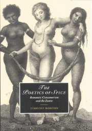 The Poetics of Spice