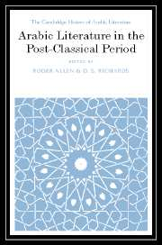 Arabic Literature in the Post-Classical Period