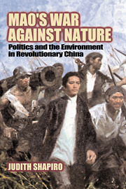Mao's War against Nature