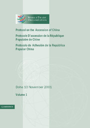Protocol on the Accession of the People's Republic of China to the Marrakesh Agreement Establishing the World Trade Organization