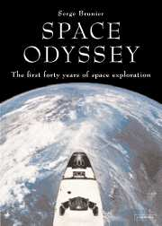 Space Odyssey