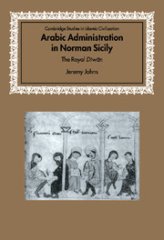 Arabic Administration in Norman Sicily