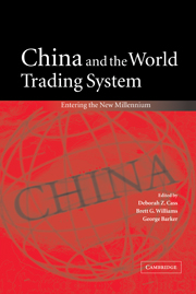 China and the World Trading System