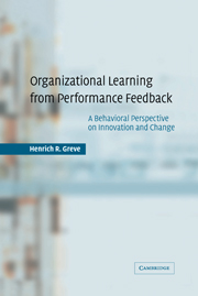 Organizational Learning from Performance Feedback