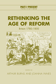Rethinking the Age of Reform