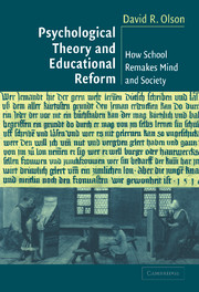 Psychological Theory and Educational Reform