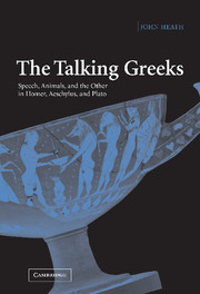 The Talking Greeks