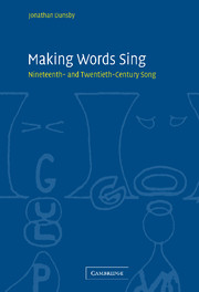 Making Words Sing