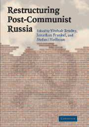 Restructuring Post-Communist Russia