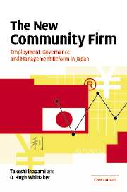 The New Community Firm
