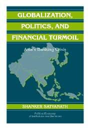 Globalization, Politics, and Financial Turmoil